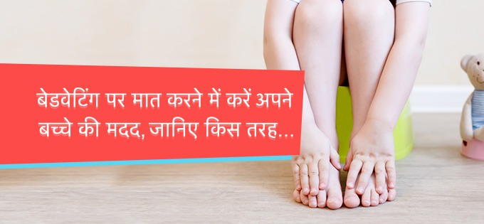 Indian Parenting Magazine for raising happy, healthy and