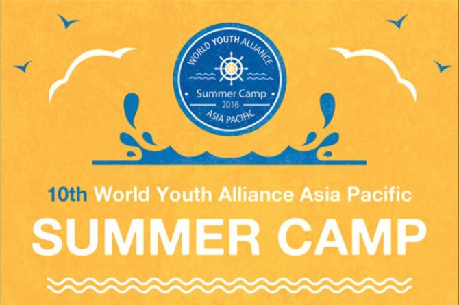 World Youth Alliance Asia Pacific Summer Camp