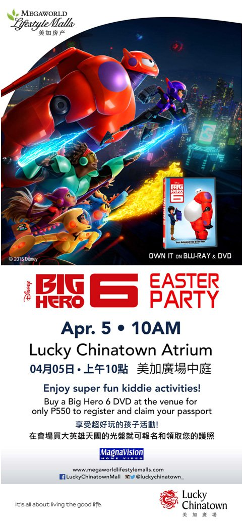 Big Hero 6 Easter Party at Lucky Chinatown Mall