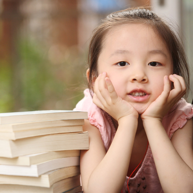Get started and have fun on your child's reading journey