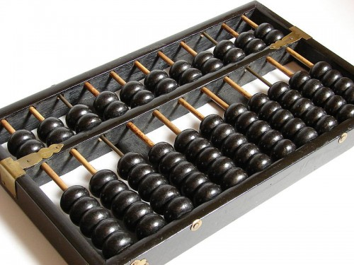 800px Abacus 2 e1362978669933 A is for Abacus