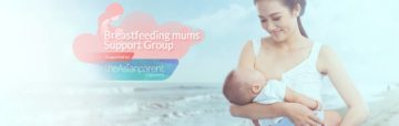 breastfeeding mums banner