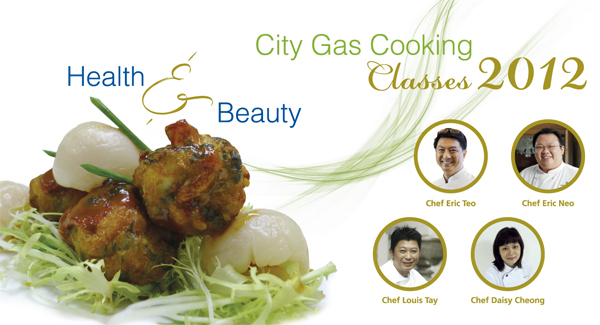 City Gas Cooking Classes!
