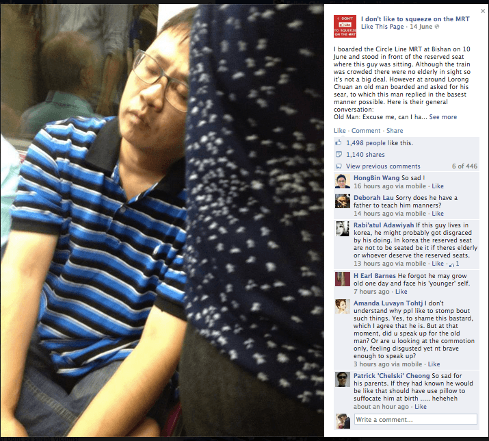 Bad manners on MRT