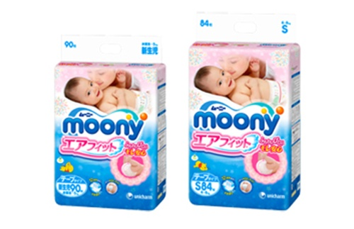 Moony Diapers