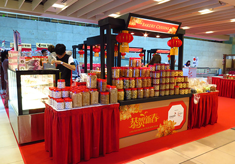 """2015 01 20 08.33.19 """"Springtime Wonders"""" at Changi Airport has amazing free gifts and fun events in store for you!"""