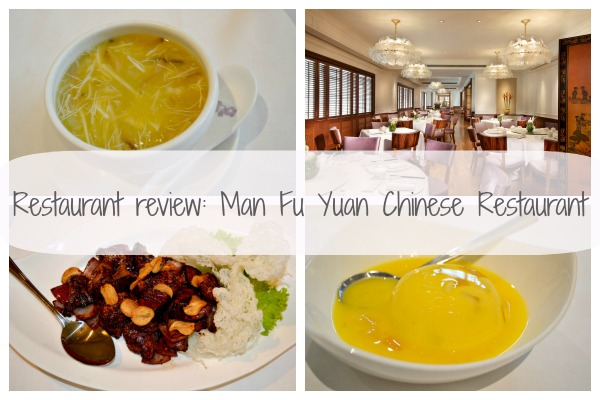 Restaurant review: Man Fu Yuan Chinese Restaurant