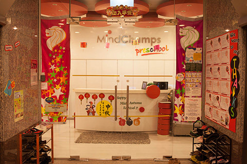 MindChamps PreSchool at Tampines Point