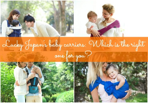 Lucky Japan's baby carriers: Which is the right one for you and your baby?