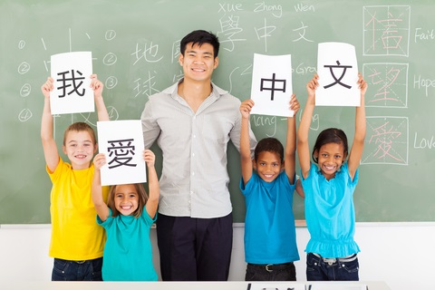 dreamstime xs 32556396 Know who your best allies are   How to work with your child's teachers