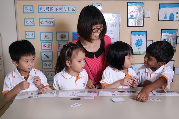 IMG 1655 Develop an all rounded child through character building