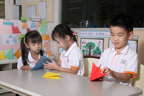 IMG 1931 Develop an all rounded child through character building