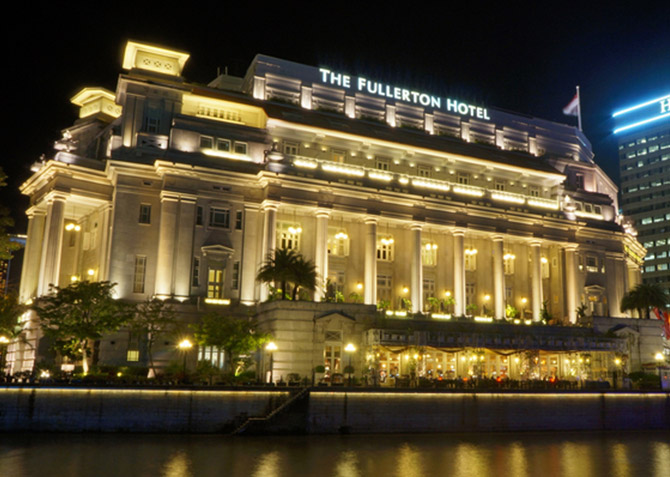 WIN a night's stay at THE FULLERTON HOTEL!