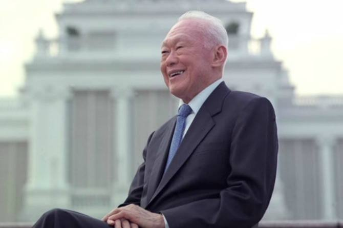 value of lee kuan yew house charity