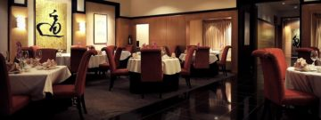 WH Restaurant 360x135 Mother's Day Special Giveaway: Win a $200 dining voucher at Wan Hao Chinese Restaurant at Marriott Hotel!