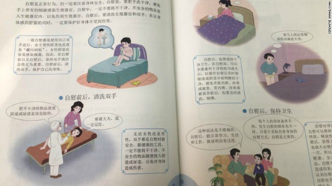 chinese sexual education textbook c 6 Reasons why this Chinese SEX education textbook for primary school students will both SHOCK and AWE you!