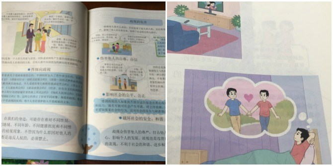 chinese sexual education textbook d 6 Reasons why this Chinese SEX education textbook for primary school students will both SHOCK and AWE you!