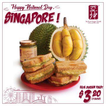 singapore inspired food