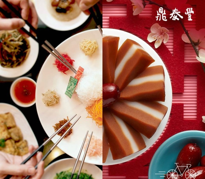 eat for Chinese New Year 2018