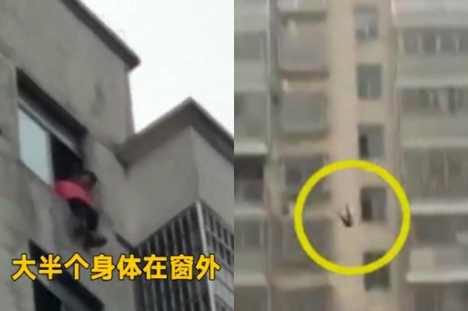 schoolgirl jumps from a building
