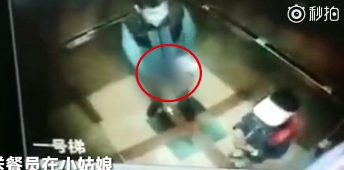 childvictimofsexualharassment1 Sexual harassment of girl in lift shows need to pervert proof our kids
