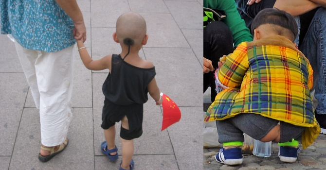 open crotch pants Potty train your child in just one week with this Chinese method