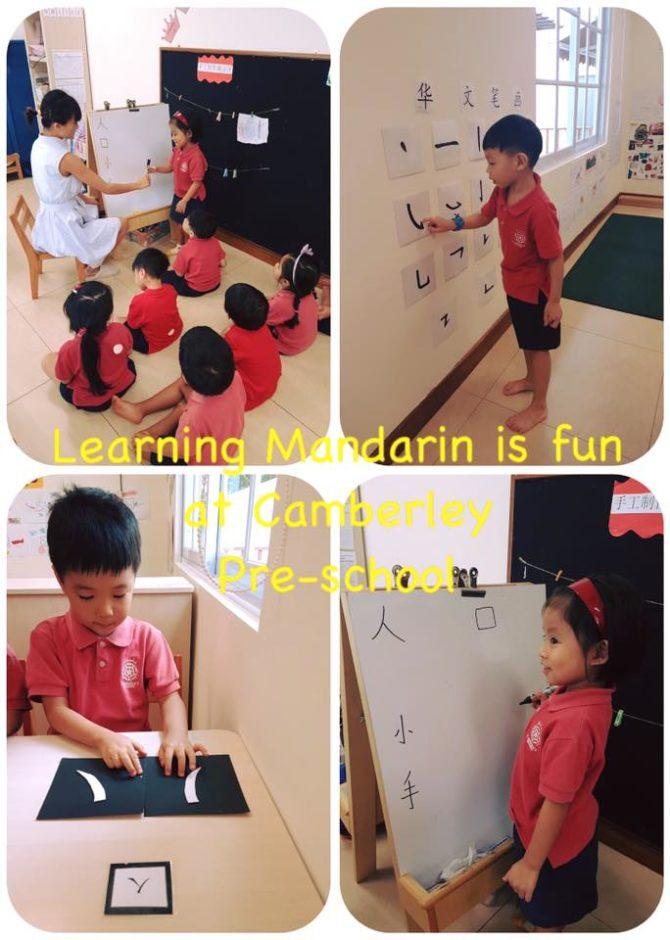 26903682 2003444443245260 668684343028524678 n e1539587647553 8 Bilingual immersion preschools in Singapore for your child