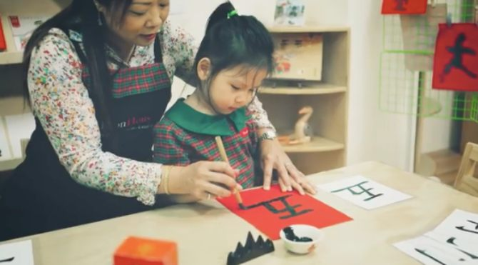 Eton House Preschool 8 Bilingual immersion preschools in Singapore for your child