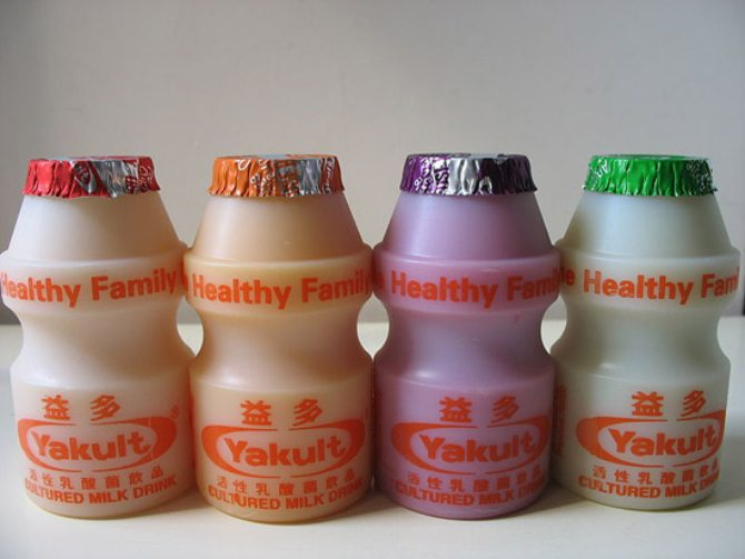 yakult 1 59 interesting and quirky things about Singapore you might not know