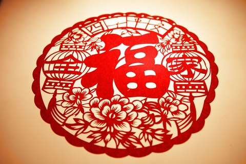 6. Learn the art of Chinese paper cutting