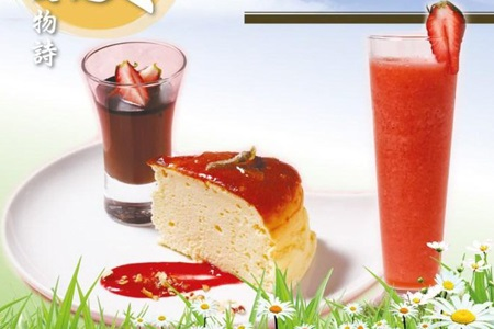 Kid-friendly - healthy dessert place #5: Sun with Moon Japanese Dining and Cafe