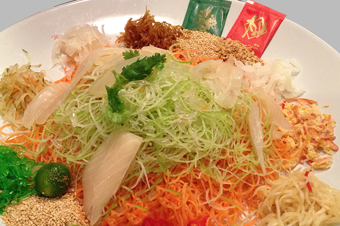 2. Yu sheng, with less oil and plum sauce