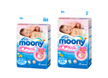 Moony Air Fit for newborns feature #1: A comfortable fit