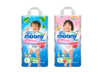 Moonyman Air Fit pants for toddlers feature #1: Fits your baby well