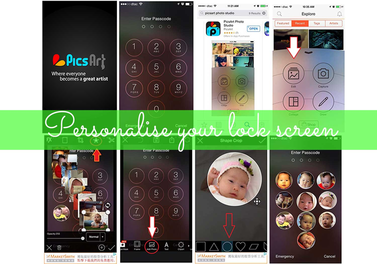 Click next for step-by-step instructions on personalizing your screen lock