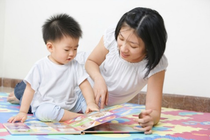 10. Read to your child