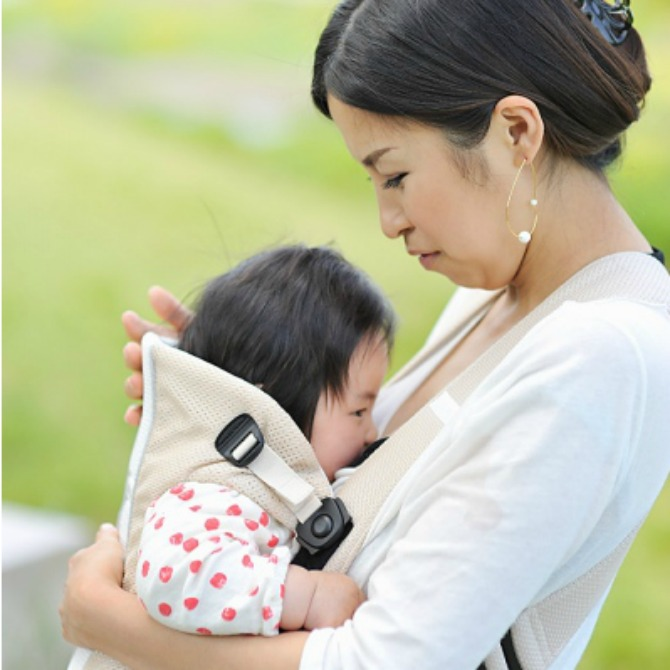 1. Baby carrier