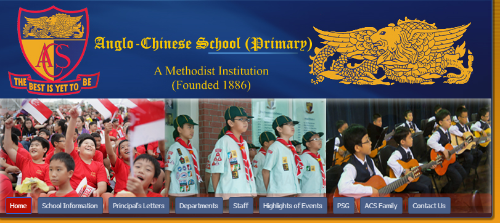 5) Anglo-Chinese School Primary