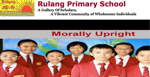10) Rulang Primary School