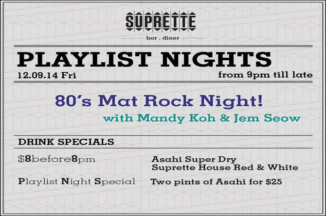 Be a deejay for the night at Suprette
