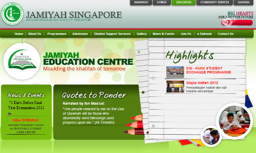 Jamiyah Education Centre