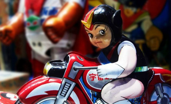 10. MINT Museum of Toys