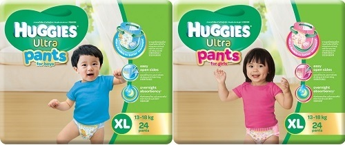 Get your kid moving to the Huggies® Beat to enjoy  rewards