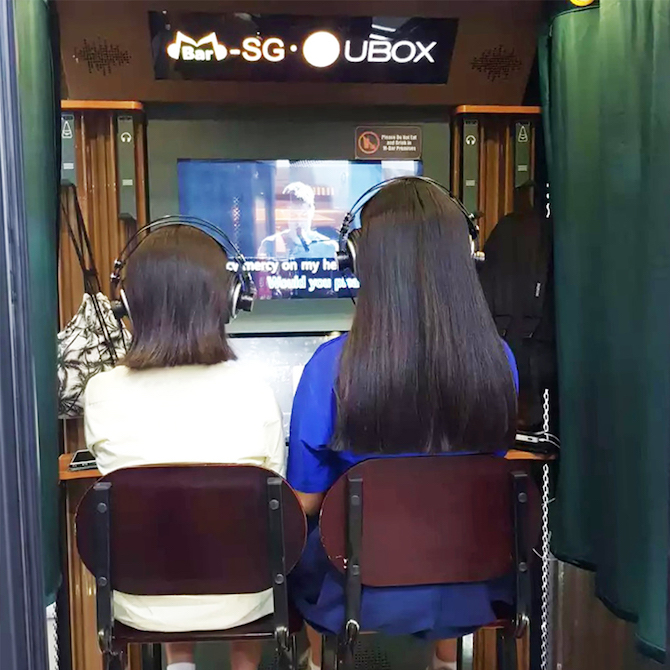 3. Sing in Perfect Pitch at the Badanamu Karaoke Booths!