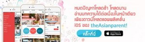 TAP-ios-for-article-footer-with button