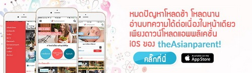 TAP-ios-for-article-footer-with button (1)