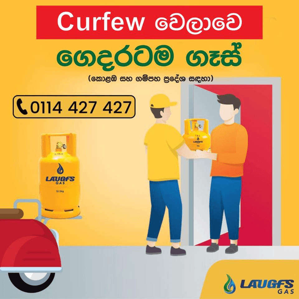 Home delivery services during the curfew period: Colombo and suburbs