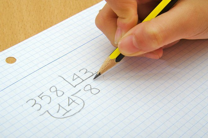 Failing 'productively' might be the best way to learn math
