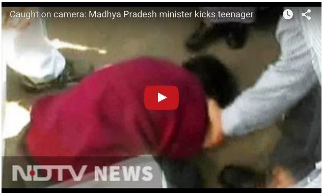 MP minister kicks boy for begging; is caught on camera