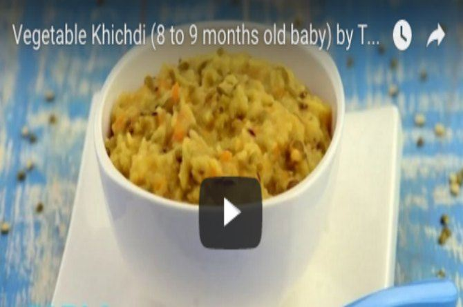 How to make vegetable dal khichdi for six-month-old baby